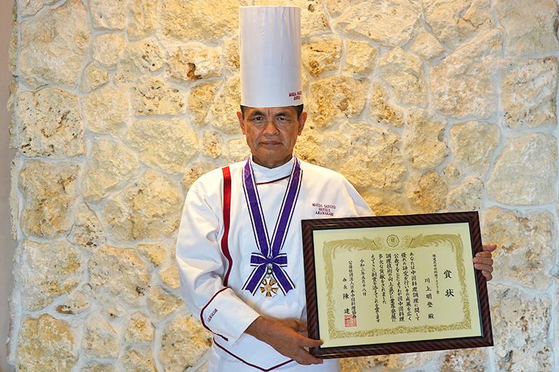 名誉総料理長 川上明登「陳建民中国料理アカデミー賞」受賞のお知らせ